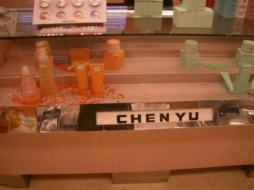 Chanel, Lancom und Chen Yu?